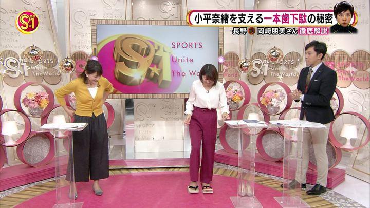 2017年11月11日上村彩子の画像09枚目
