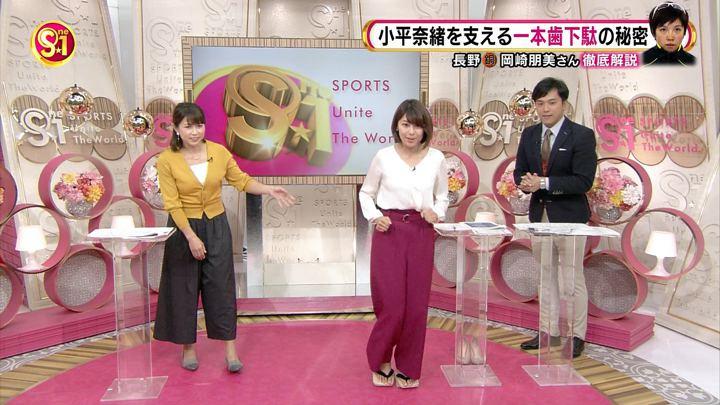 2017年11月11日上村彩子の画像11枚目