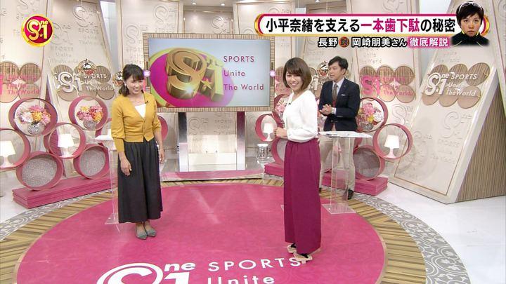2017年11月11日上村彩子の画像13枚目