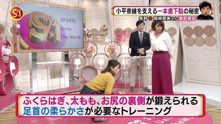 2017年11月11日上村彩子の画像22枚目