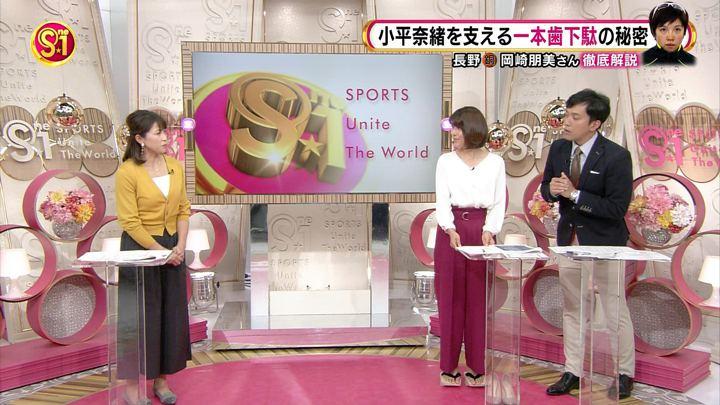 2017年11月11日上村彩子の画像24枚目
