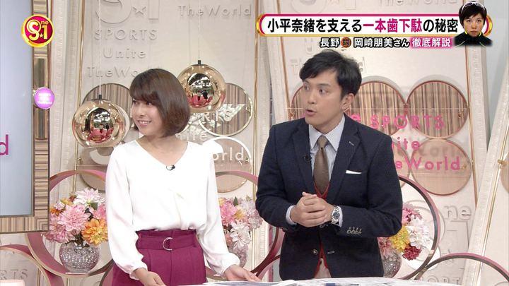 2017年11月11日上村彩子の画像25枚目