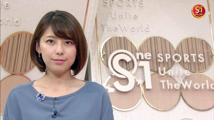 2017年11月11日上村彩子の画像36枚目