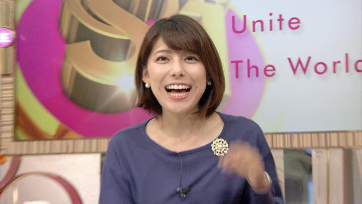 2017年11月12日上村彩子の画像16枚目