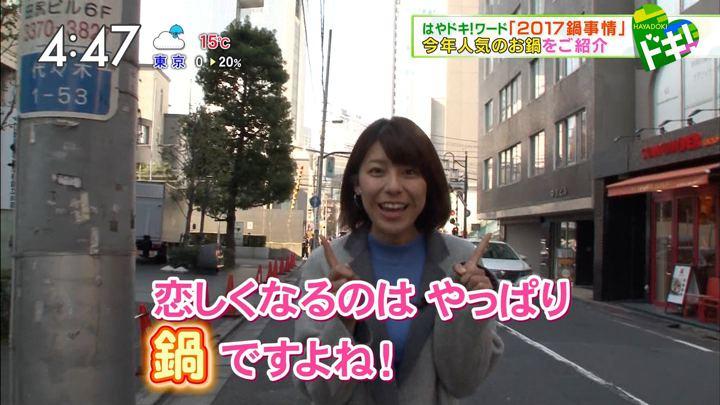 2017年11月13日上村彩子の画像01枚目