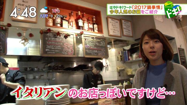 2017年11月13日上村彩子の画像03枚目