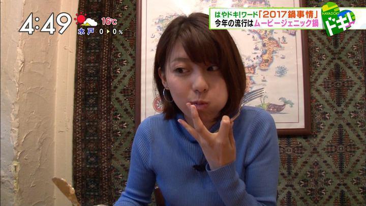 2017年11月13日上村彩子の画像10枚目
