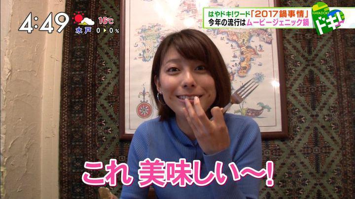 2017年11月13日上村彩子の画像12枚目
