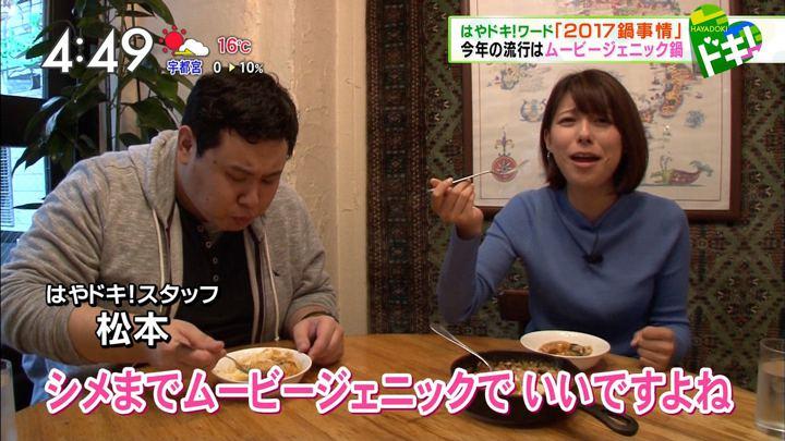 2017年11月13日上村彩子の画像17枚目