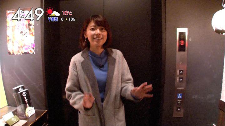 2017年11月13日上村彩子の画像19枚目
