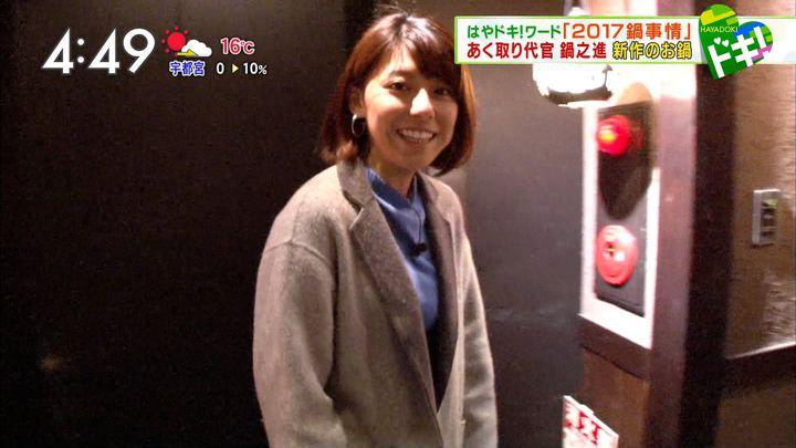 2017年11月13日上村彩子の画像20枚目
