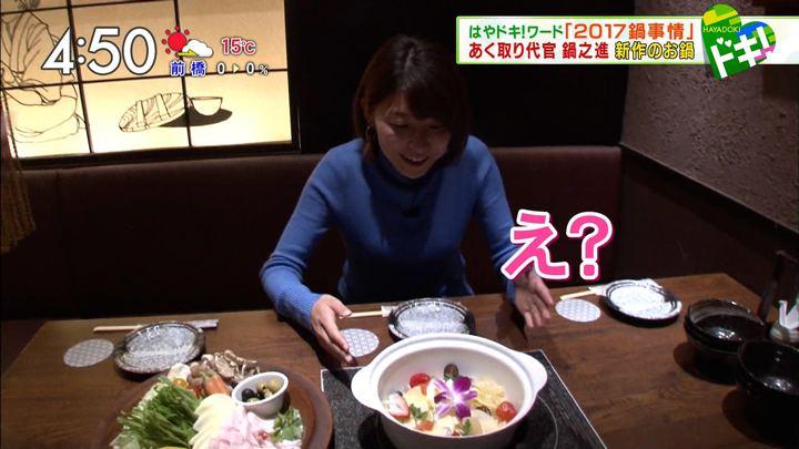 2017年11月13日上村彩子の画像23枚目