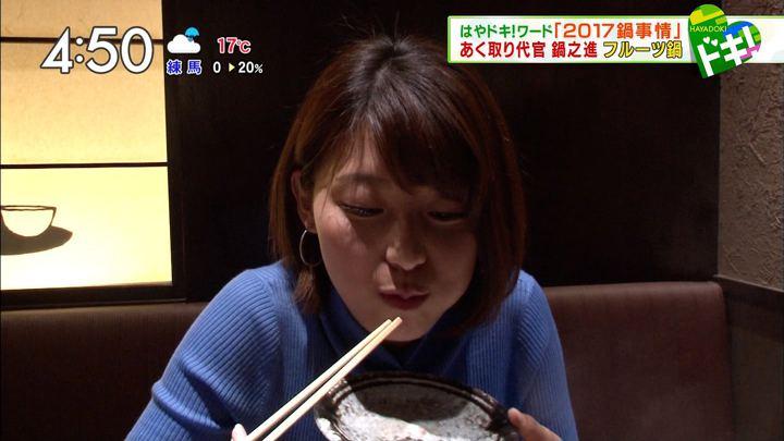 2017年11月13日上村彩子の画像26枚目