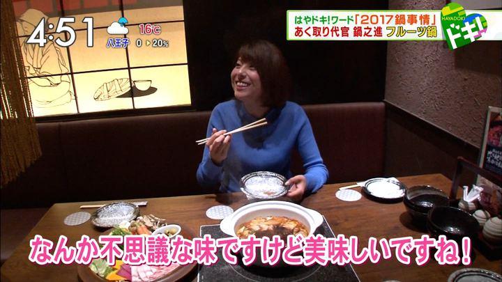 2017年11月13日上村彩子の画像27枚目
