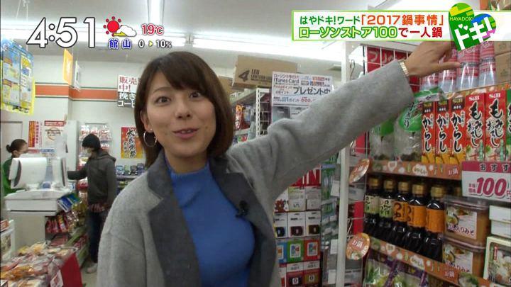 2017年11月13日上村彩子の画像28枚目