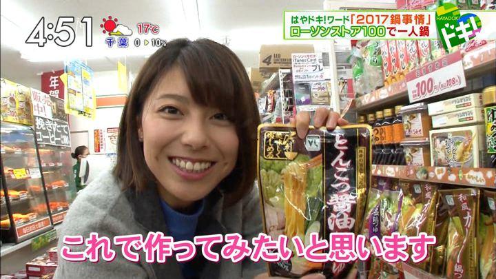 2017年11月13日上村彩子の画像29枚目