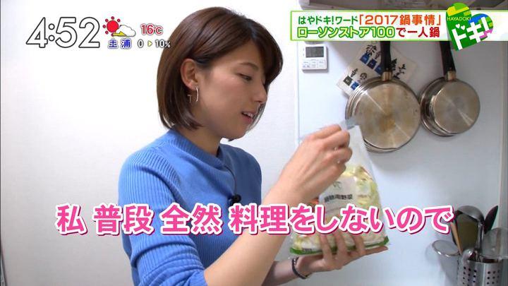 2017年11月13日上村彩子の画像32枚目