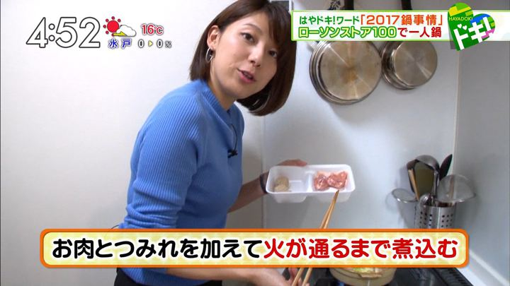 2017年11月13日上村彩子の画像34枚目