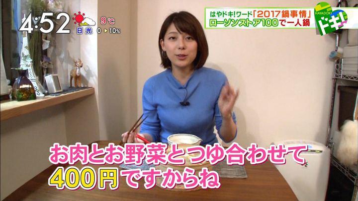 2017年11月13日上村彩子の画像37枚目
