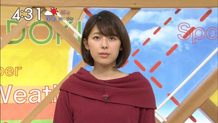 2017年11月15日上村彩子の画像09枚目