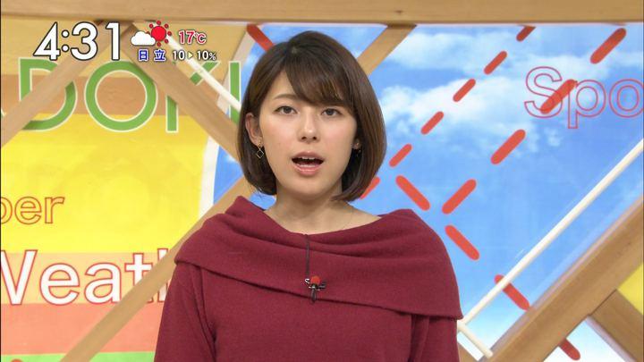 2017年11月15日上村彩子の画像10枚目