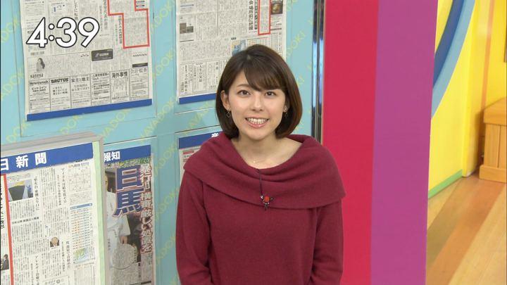 2017年11月15日上村彩子の画像13枚目