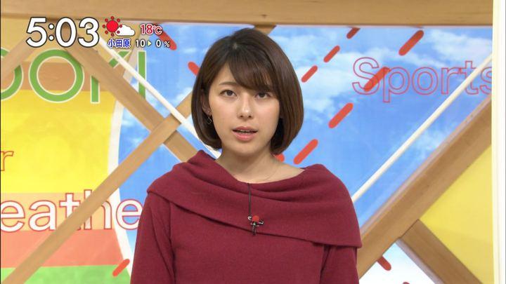 2017年11月15日上村彩子の画像20枚目