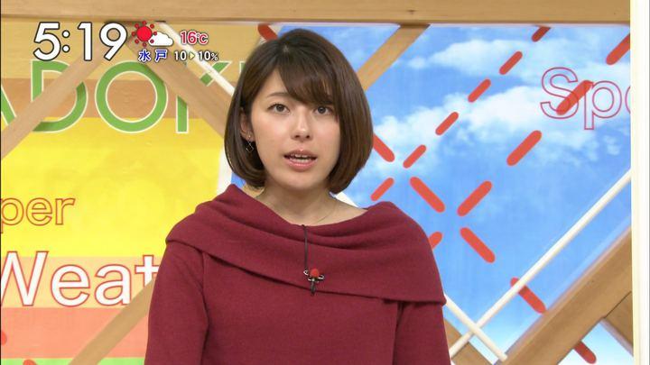 2017年11月15日上村彩子の画像24枚目