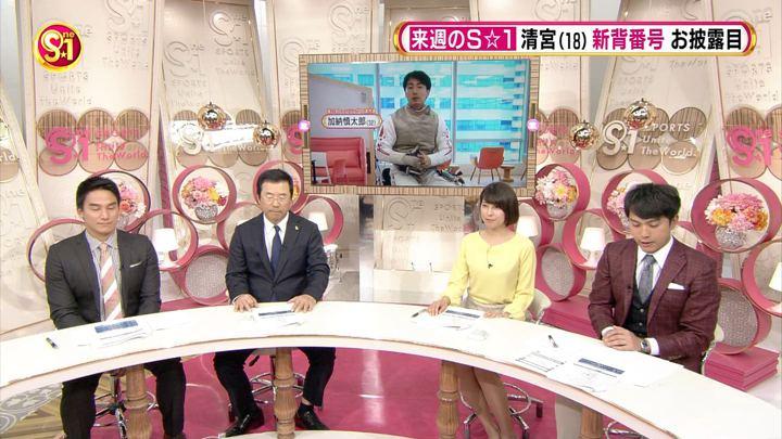 2017年11月19日上村彩子の画像13枚目