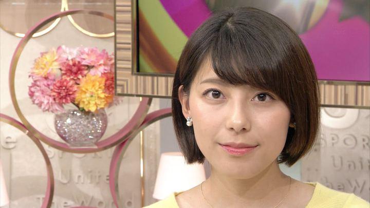 2017年11月19日上村彩子の画像14枚目
