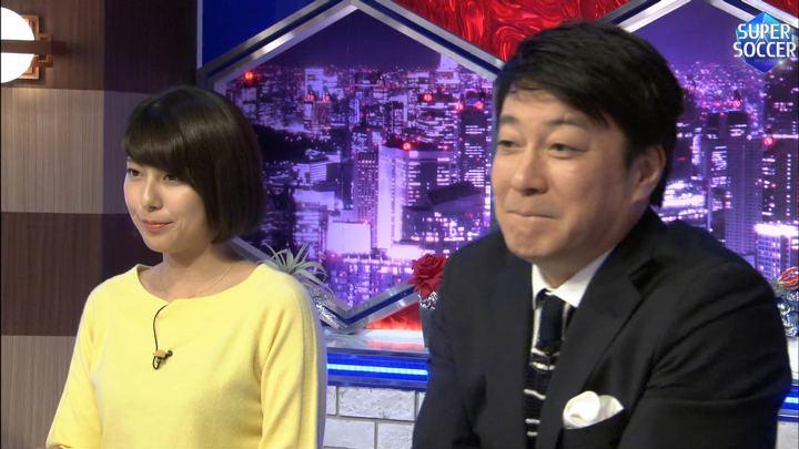 2017年11月19日上村彩子の画像21枚目