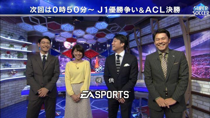 2017年11月19日上村彩子の画像27枚目