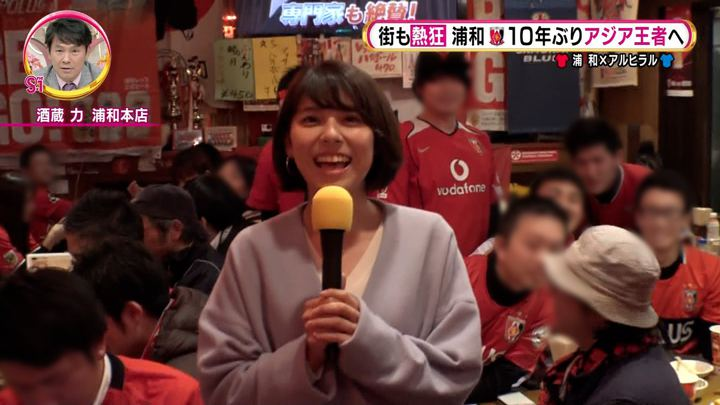 2017年11月25日上村彩子の画像01枚目