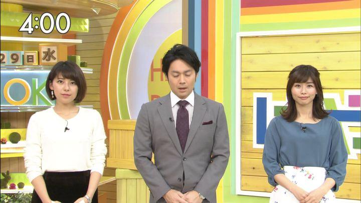 2017年11月29日上村彩子の画像01枚目
