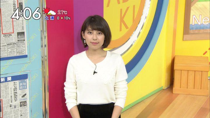 2017年11月29日上村彩子の画像04枚目