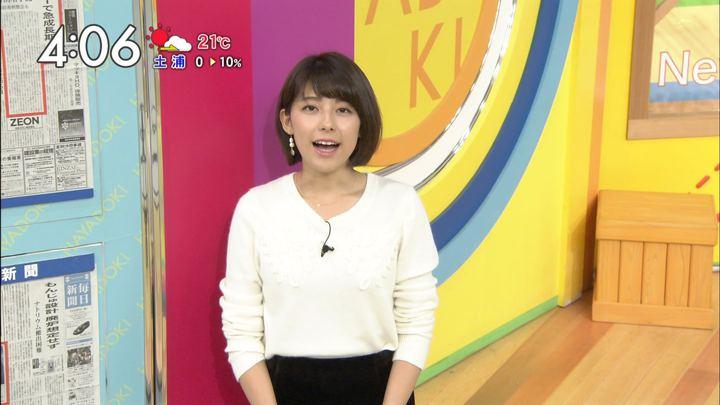 2017年11月29日上村彩子の画像05枚目