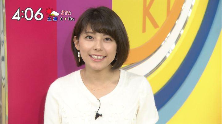 2017年11月29日上村彩子の画像06枚目