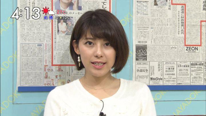 2017年11月29日上村彩子の画像09枚目