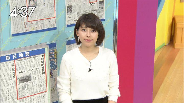 2017年11月29日上村彩子の画像10枚目