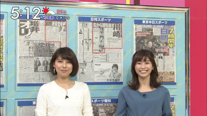 2017年11月29日上村彩子の画像17枚目