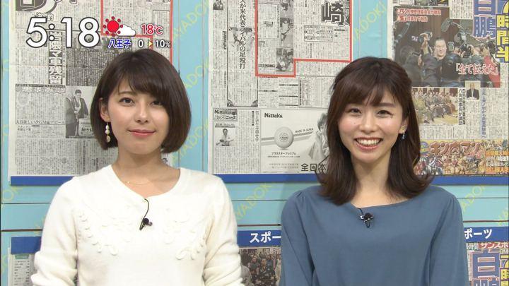 2017年11月29日上村彩子の画像18枚目