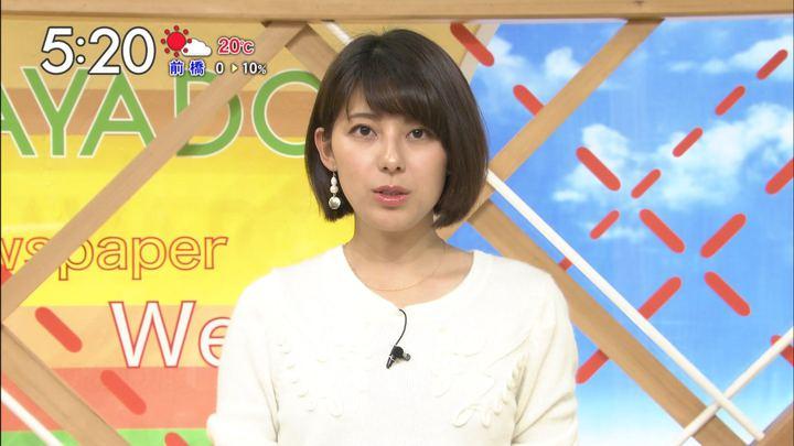 2017年11月29日上村彩子の画像20枚目