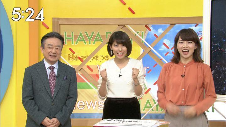 2017年11月29日上村彩子の画像21枚目