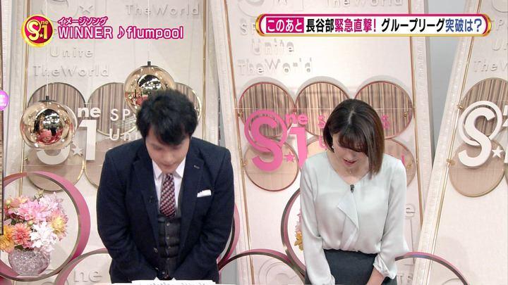 2017年12月02日上村彩子の画像02枚目
