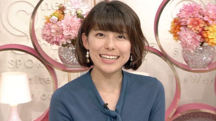 2017年12月03日上村彩子の画像22枚目