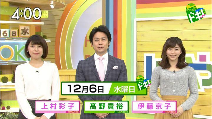 2017年12月06日上村彩子の画像01枚目