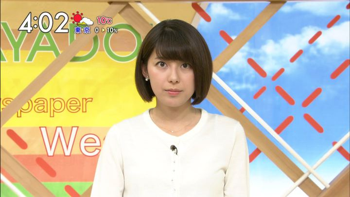 2017年12月06日上村彩子の画像04枚目