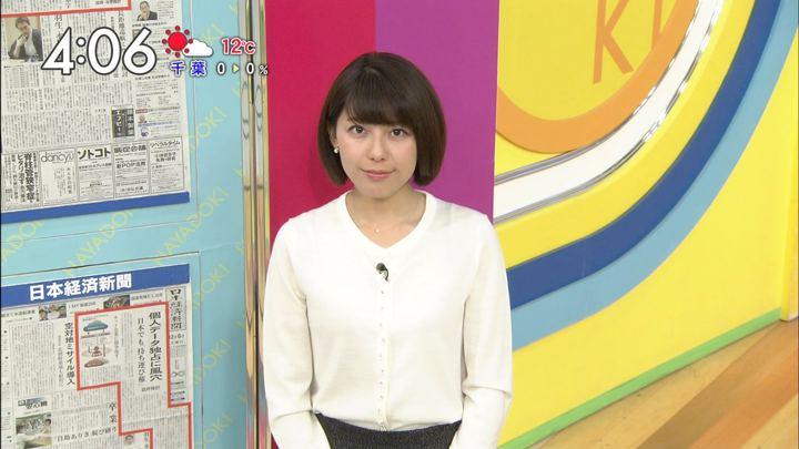 2017年12月06日上村彩子の画像05枚目