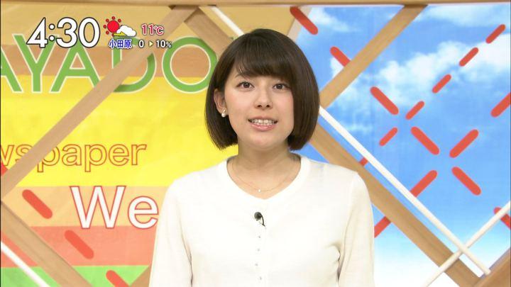 2017年12月06日上村彩子の画像10枚目