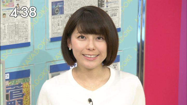 2017年12月06日上村彩子の画像13枚目